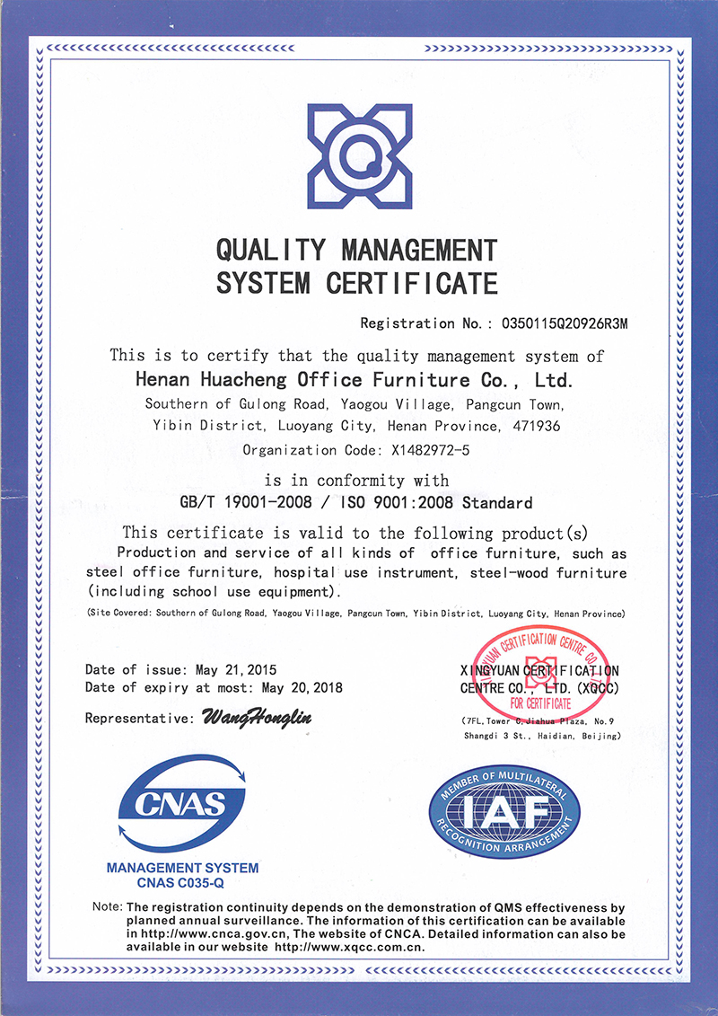 ISO9001 certification 1.jpg