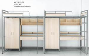 15XY-03校用床